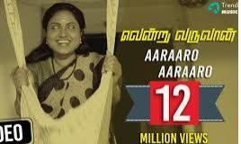 Aaraaro_Aaraaro_Kannumillai_Mannumillai_Vendru_Varuvaan_Movie_Song_Lyric