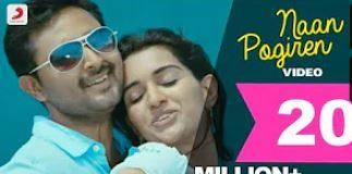 Naan_Pogiren_Mele_Mele_Song_Lyrics_Nanayam_Movie