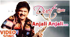 Anjali_Anjali_pushpanjali_Song_Lyrics_Duet_Movie