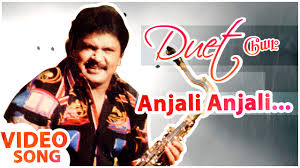 Anjali_Anjali_pushpanjali_Song_Lyrics_Duet_Movie