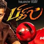 Bigil Movie Trailer - Vijay Nayanthara in AR Rahman music