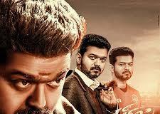 Bigil_Vijay_movie_review