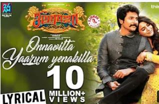 Onnavitta_Yaarum_Yenakilla_Song Lyrics_Seemaraja_Sivakarthikeyan_Samantha