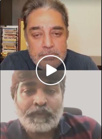 Actor_Kamal_and_VijaySethupathi_Live_Interview